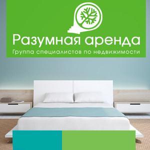 Аренда квартир и офисов Полушкино