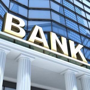 Банки Полушкино