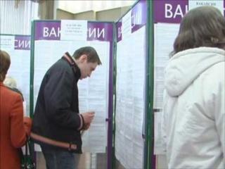 Центры занятости Полушкино