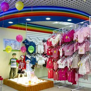 Детские магазины Полушкино