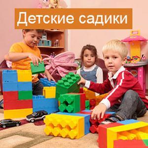 Детские сады Полушкино