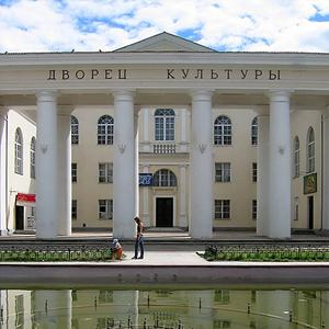 Дворцы и дома культуры Полушкино