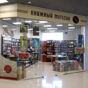 Книжные магазины Полушкино