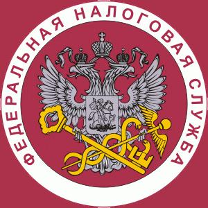 Налоговые инспекции, службы Полушкино