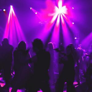 Ночные клубы Полушкино