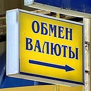 Обмен валют Полушкино