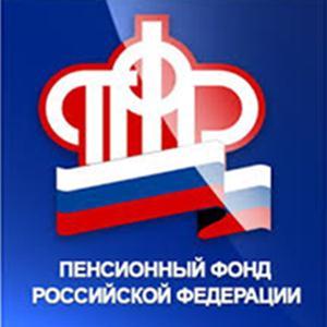 Пенсионные фонды Полушкино