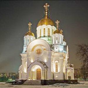 Религиозные учреждения Полушкино
