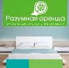 Аренда квартир и офисов в Полушкино