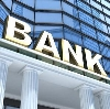Банки в Полушкино