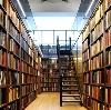 Библиотеки в Полушкино