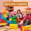 Детские сады в Полушкино