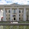 Дворцы и дома культуры в Полушкино