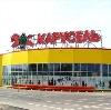 Гипермаркеты в Полушкино