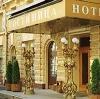 Гостиницы в Полушкино