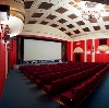 Кинотеатры в Полушкино