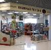 Книжные магазины в Полушкино