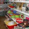 Магазины хозтоваров в Полушкино