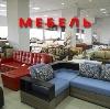 Магазины мебели в Полушкино