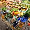 Магазины продуктов в Полушкино