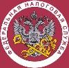 Налоговые инспекции, службы в Полушкино