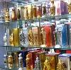 Парфюмерные магазины в Полушкино