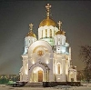 Религиозные учреждения в Полушкино