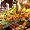 Рынки в Полушкино