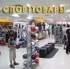 Спортивные магазины в Полушкино