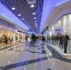 Торговые центры в Полушкино