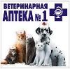 Ветеринарные аптеки в Полушкино