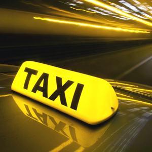 Такси Полушкино