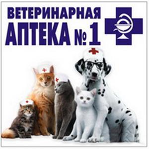 Ветеринарные аптеки Полушкино