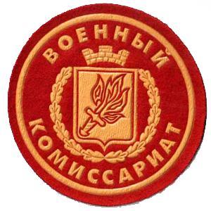 Военкоматы, комиссариаты Полушкино